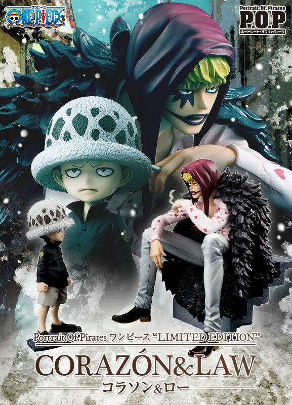 台灣代理版 運輸箱未開 限定版 POP 柯拉松 柯拉遜 和 羅 海賊王 LIMITED EDITION P.O.P Portrait.Of.Pirates One Piece