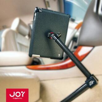 """【Aphon生活美學館】喜樂比 JOY MagConnect 磁吸式滑軌固定型碳纖維車用架 - iPad Pro 12.9""""適用(MMA405)"""