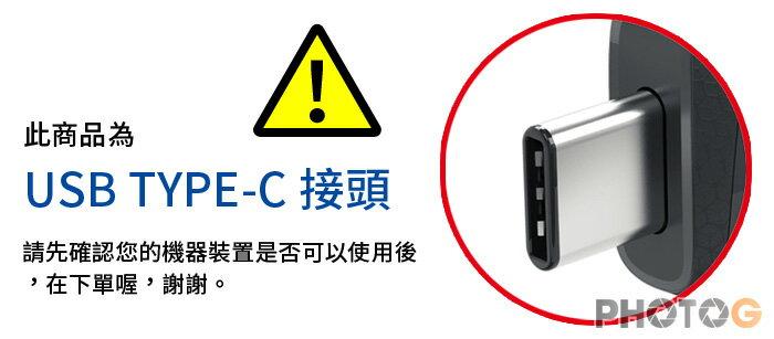 SanDisk Dual Drive USB Type-c 16GB 16G  SDDDC2-016G-G46   手機 平板 雙用隨身碟  ; htc10  OTG ;非 創見 威剛 金士頓 (公司貨) 2