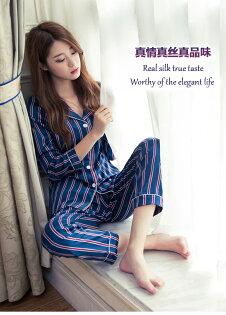 美琪新品韓版한국어버전真絲睡衣冰絲長袖薄款開襟甜美絲綢棉綢套裝家居服