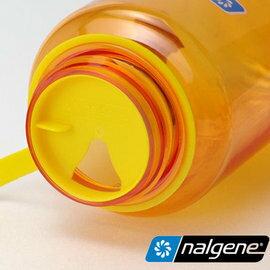 【鄉野情戶外用品店】Nalgene |美國| 易喝套片《黃色》/適用口徑63mm/2575