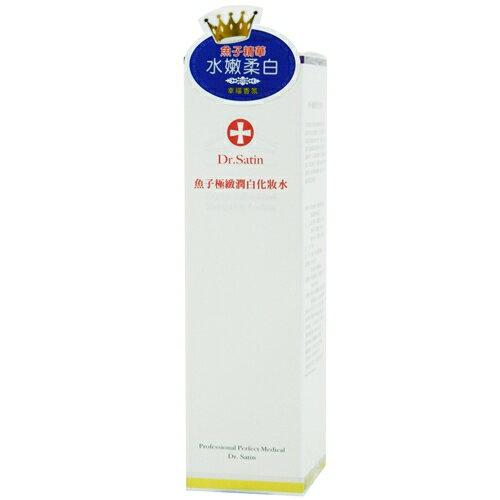 合康連鎖藥局:Dr.Satin魚子潤白化妝水150ml【合康連鎖藥局】
