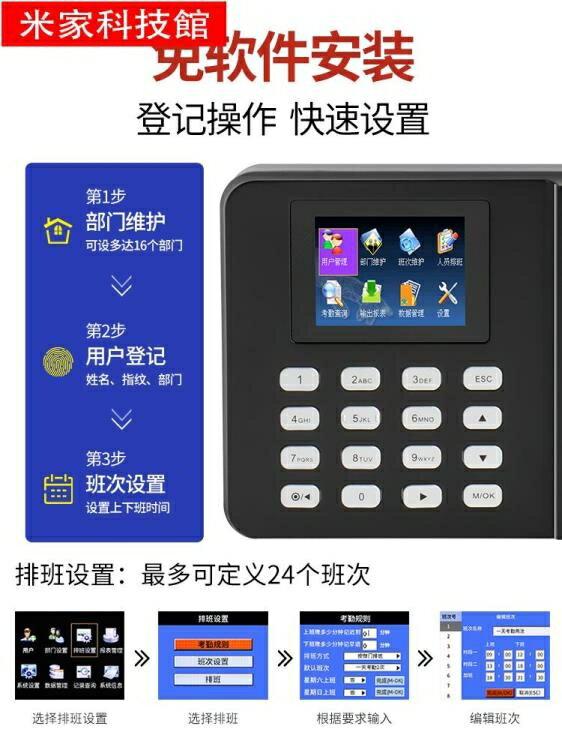 打卡鐘 ZKTeco/FT100指紋打卡考勤機手指簽到打卡機員工上班下班中控智慧科技打卡器公司食堂
