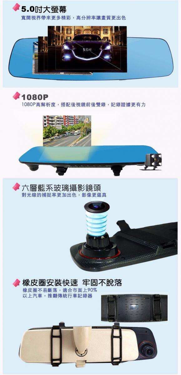 贈16G CORAL T3 GPS測速 雙鏡頭 安全預警 後視鏡型 行車記錄器 (同M6) 4