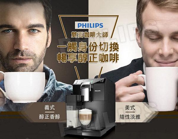 《渣槽加大款》Philips Saeco HD8847 飛利浦 全自動 義式咖啡機 (辦公室/商辦/大型賣場可營業用)