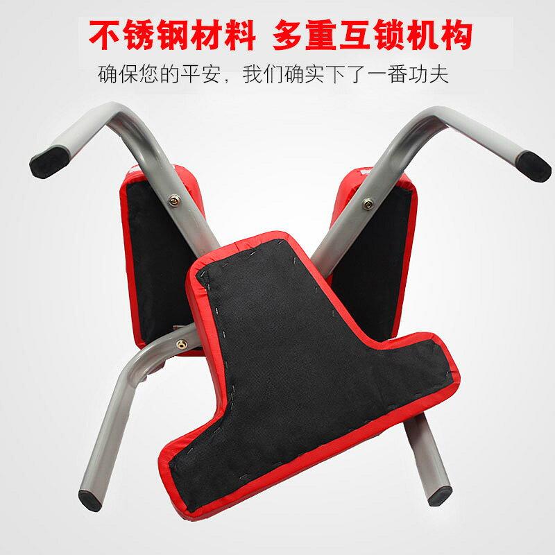 倒立機 瑜伽輔助倒立椅家用健身倒立凳換鞋凳沙髮椅小型健身凳倒立機b930