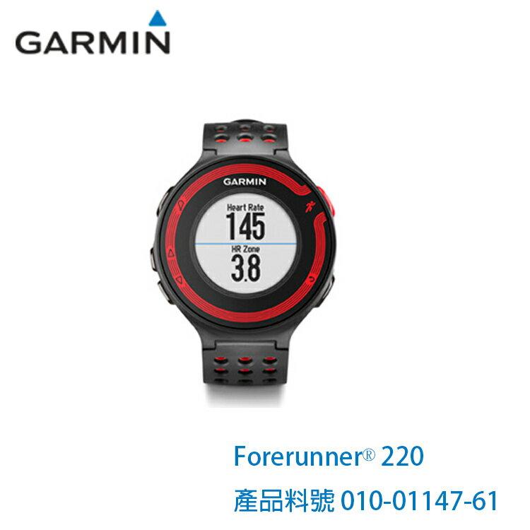 [喬傑數位]GARMIN Forerunner 220 進階級跑步腕錶