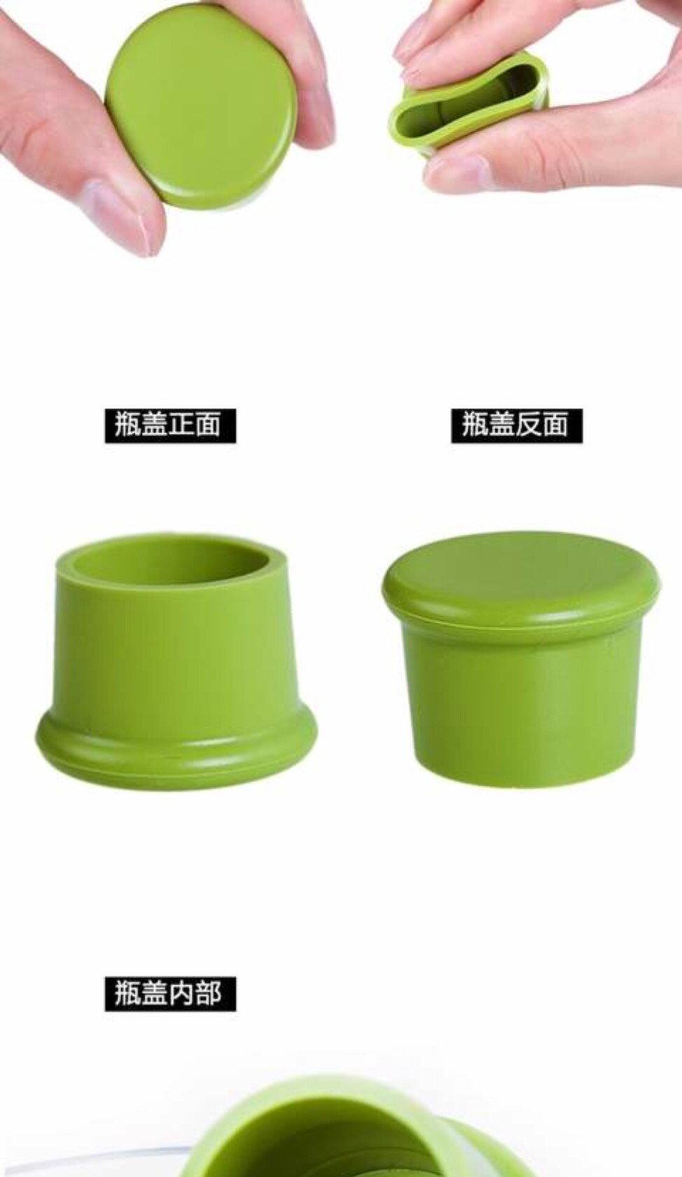 糖果色食品級矽膠保鮮瓶蓋【LA424】NO135瓶蓋 瓶塞 居家用品《八八八e網購 1