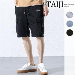 休閒短褲‧大口袋設計抽繩休閒短褲‧三色【NTJBA194】-TAIJI-