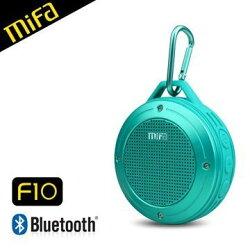 MiFa 藍牙喇叭 【mifa-F10】 戶外隨身藍芽喇叭 3D音效 藍牙無線音響 免持通話 防水防塵 藍 新風尚潮流