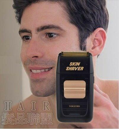 ★超葳★韓國VOGUERS SKIN SHAVER VG923 刮鬍刀 電鬍刀