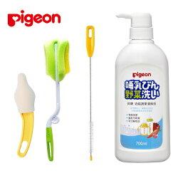 日本【Pigeon 貝親】奶瓶奶嘴清潔刷具套組