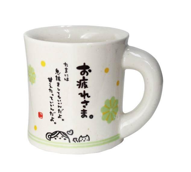 辛苦了 お疲れさま 陶瓷 感言馬克杯 日本製造 300ml