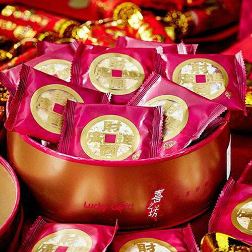 年節伴手禮|圓片牛軋糖4盒組