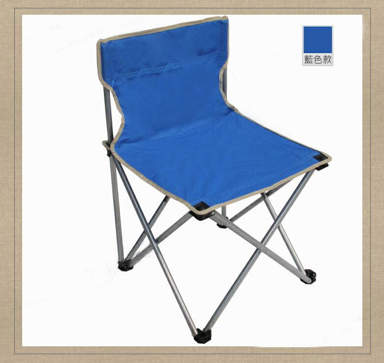 休閒折疊椅 摺疊椅/釣魚椅/海灘椅/沙灘椅/露營 附背袋 攜帶方便