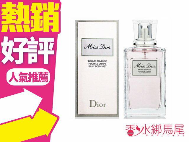 Dior 迪奧 花漾迪奧 體香噴霧 100ML?香水綁馬尾?
