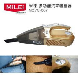 【米徠 MILEI】多功能汽車吸塵器 MCVC-007(汽車吸塵器)