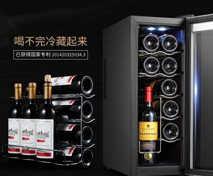 紅酒櫃 紅酒櫃恒溫酒櫃家用小型電子恒溫櫃子 AT