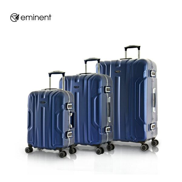 【加賀皮件】萬國通路Eminent雅仕雷斯特GOLD輕量霧面PC細鋁框旅行箱24吋行李箱新品藍9L6