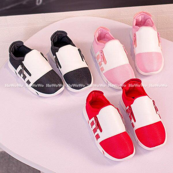 寶寶鞋 網眼布學步鞋/中童鞋 板鞋 (16-18.5cm) KL608