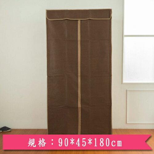 dayneeds 衣櫥專用防塵布套-咖【愛買】
