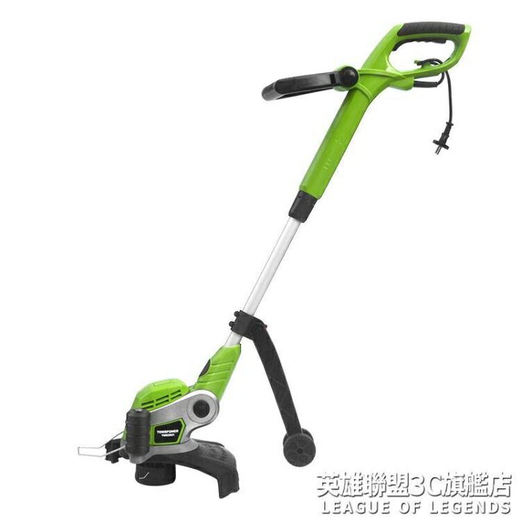 夯貨折扣! 除草機神器懶人小型電動割草機家用插電式草坪修剪機打草機草坪機