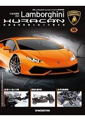 藍寶堅尼颶風遙控模型車(Lamborghini Huracan)2017第16期