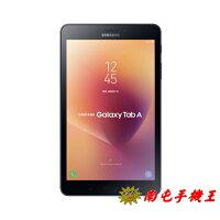 Samsung 三星到※南屯手機王※ SAMSUNG Galaxy Tab A 8.0 T385 2017【宅配免運費】
