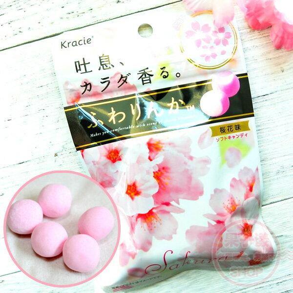 日本Kracie櫻花花香軟糖[JP678]