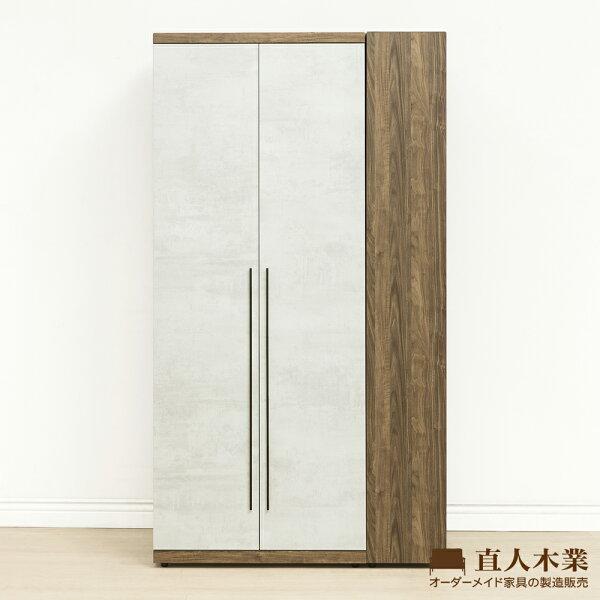 【日本直人木業】TINO清水模風格110CM一個雙吊加側邊開放衣櫃