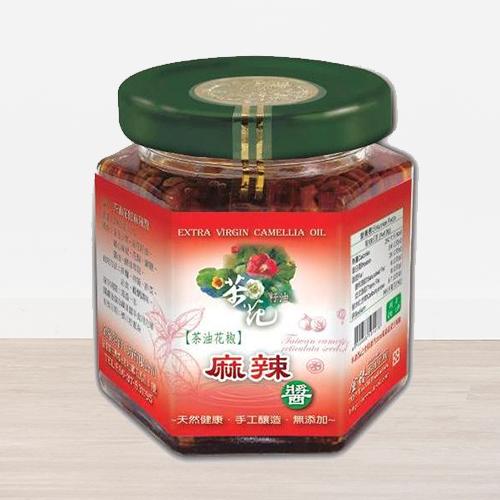 茶油花椒麻辣醬 250g