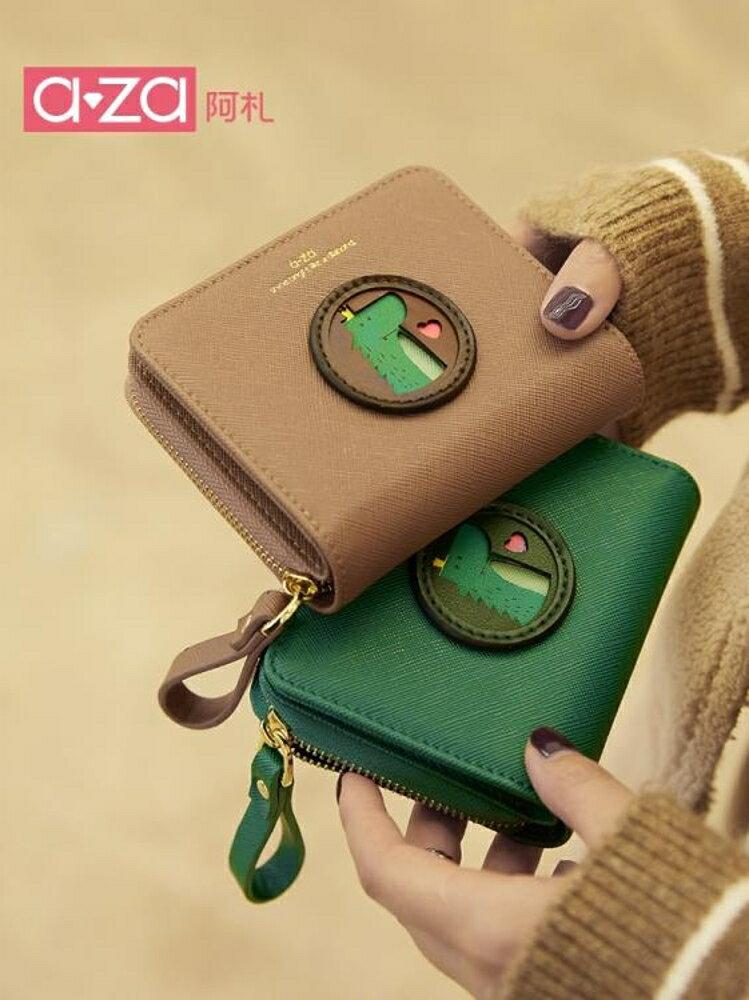 錢包 aza零錢包女韓版潮卡包折疊可愛卡通迷你小錢包女士短款    全館八五折