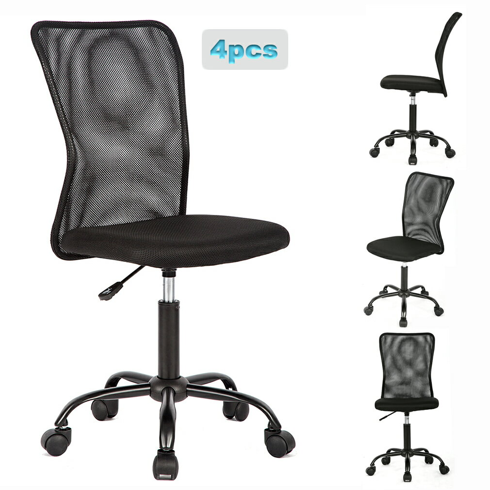 Factory Direct Set Of 4 Mid Back Mesh Office Chair Computer Task