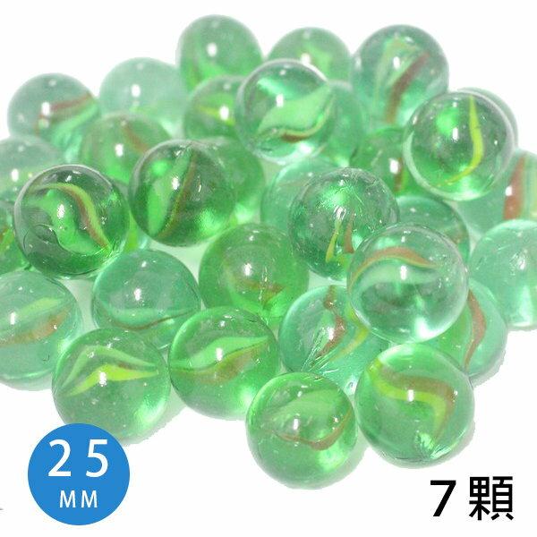16mm玻璃珠 三花珠 玻璃彈珠 (小)/一小袋10顆入{定10}