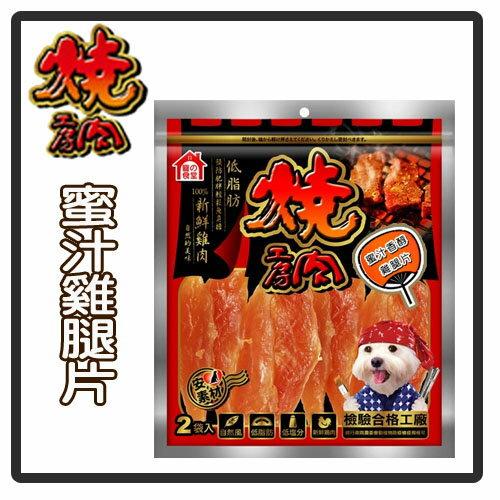 ~力奇~~燒肉工坊 燒肉工房~01.蜜汁香醇雞腿片 200g~150元 可超取^(D051