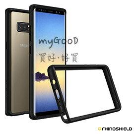 「三星 Samsung Note8專用」RhinoShield 犀牛盾 防摔邊框手機殼-黑色