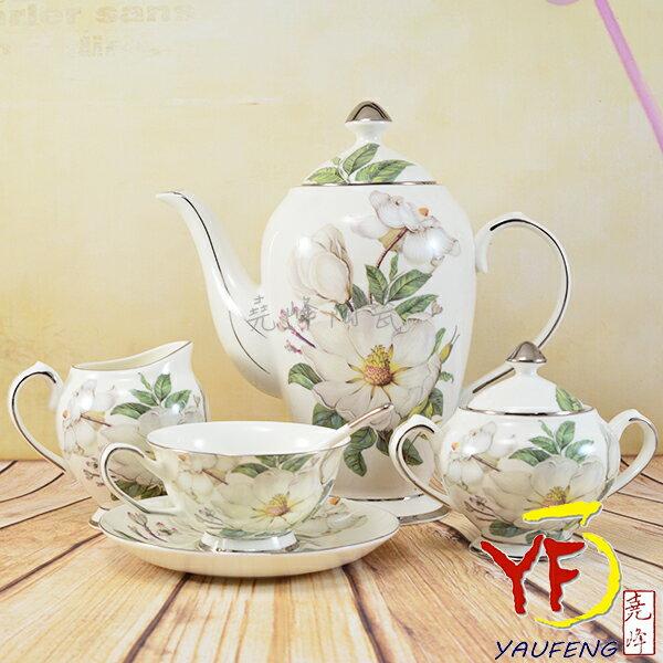 ★堯峰陶瓷★下午茶具組 骨瓷白山茶咖啡 英式下午茶具全配套組 一壺六杯 禮盒