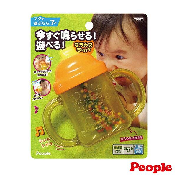 People - 新訓練杯喇叭 4