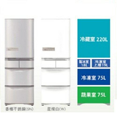 【HITACHI日立日本原裝】407公升變頻五門左開電冰箱RS42HJL
