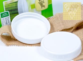 《野餐要買啥》美國百年品牌Ball料理儲物罐梅森瓶寬口專用白色塑料保存蓋