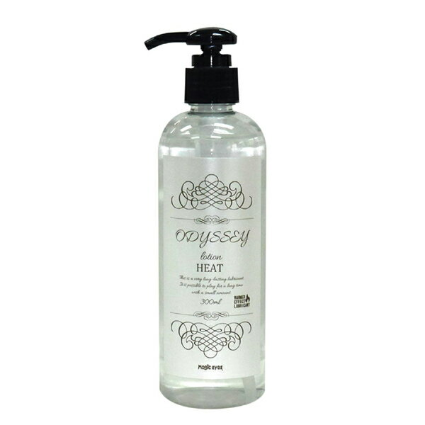 【妮薇NIVIE情趣用品】日本Magic eyes*ODYSSEY lotion 溫感水溶性潤滑液300ml