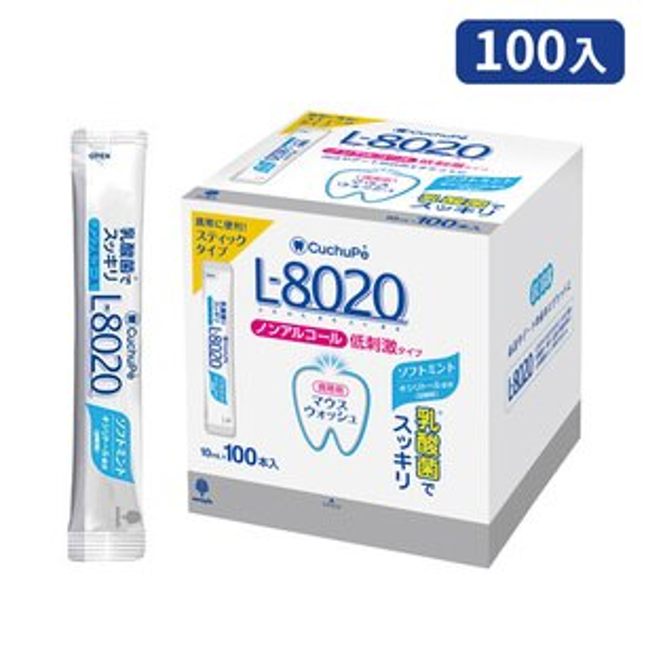 日本L8020乳酸菌漱口水攜帶包10MLx100入無酒精