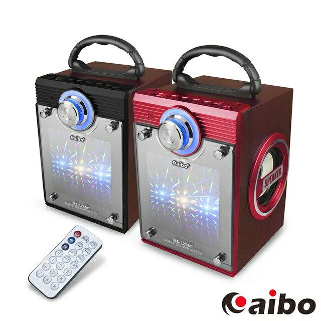 【迪特軍3C】aibo L125 可遙控多功能 手提木質無線藍牙喇叭(AUX/隨身碟/TF卡/FM) 音響 藍芽音響 藍牙喇叭 音箱