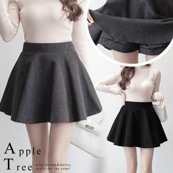 蘋果樹AppleTree:AT日韓-傘狀毛呢短裙,四角褲裙2色【710012】