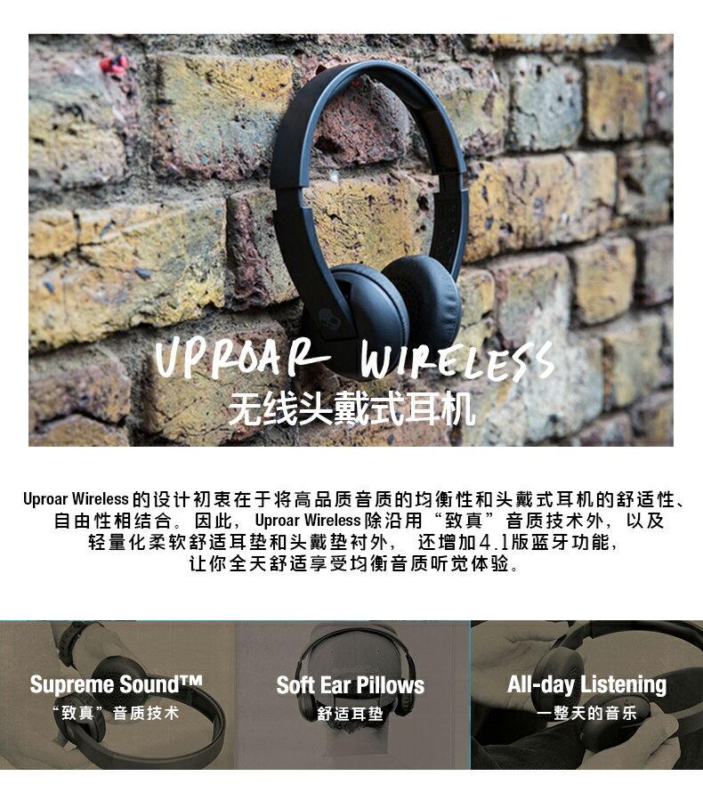 美國 潮牌 Skullcandy UPROAR 阿波羅 耳罩式 耳機 公司貨 頭戴 舒適配戴 極致音效 3