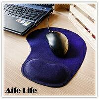【aife life】素面護腕滑鼠墊/軟膠滑鼠墊/護腕墊/防滑滑鼠墊/客製化禮品贈品