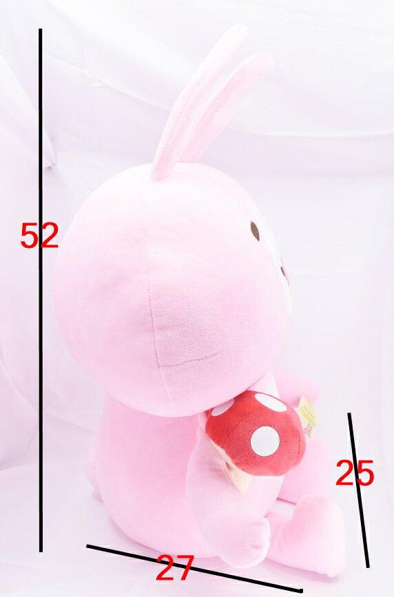 卡娜赫拉 Kanahei 18吋玩偶-香菇,絨毛 / 填充玩偶 / 玩具 / 公仔 / 抱枕 / 靠枕 / 娃娃,X射線【C573725】 1