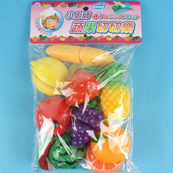水果切切樂 ST-828 小廚師蔬果切切樂/一袋入{促150}家家酒玩具~生(D386)