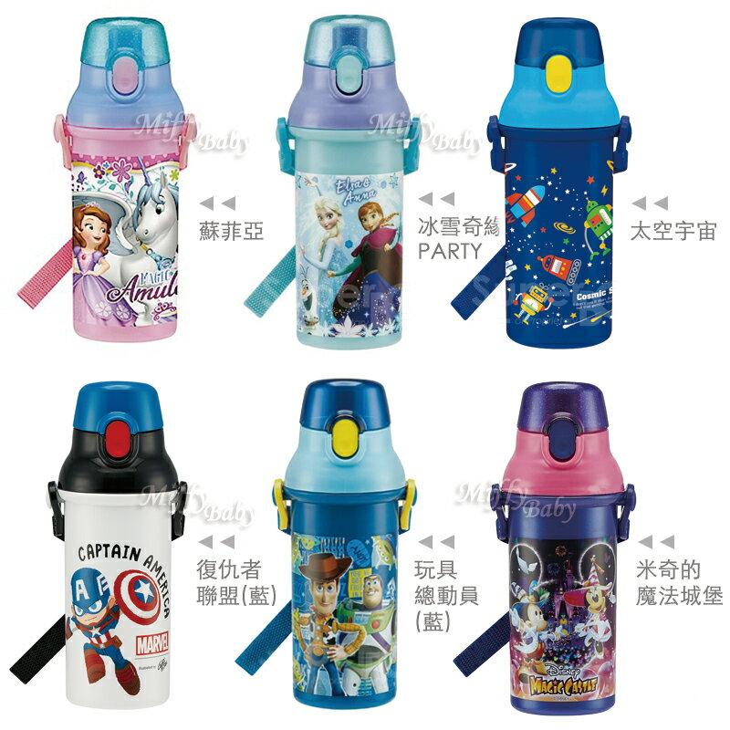 【SKATER】兒童直飲水壺(多款)480ml兒童水壺-米菲寶貝 2