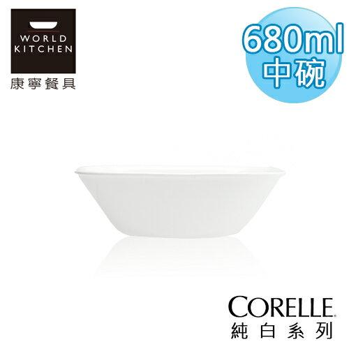 【美國康寧 CORELLE】純白方型23oz/680ml中碗-2323NLP